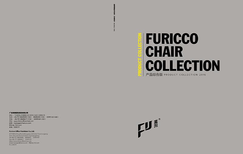 FURICCO CATALOG 2016