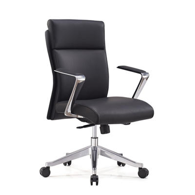 B1511 Staff Office Chairs With Armrest Seat Leather